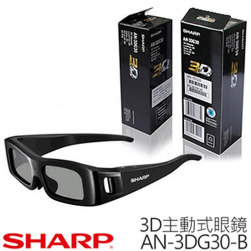 『SHARP』夏普 充電式3D眼鏡 AN-3DG30-B/AN3DG30-B **免運費**