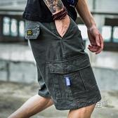 工裝褲男寬鬆多口袋褲子休閒學生五分褲男士短褲夏季沙灘中褲 夏季狂歡