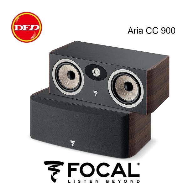 法國 Focal ARIA 900系列 ARIA CC900 中置型喇叭 胡桃木 單支 台灣公司貨