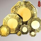 開光純銅八卦鏡 鎮宅辟邪化煞太極平面凸鏡凹鏡風水銅器掛件擺件   新品全館85折