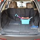 車用寵物墊 PVC防汙 防護套防水 防汙 車床 多用途後座墊 米荻創意精品館