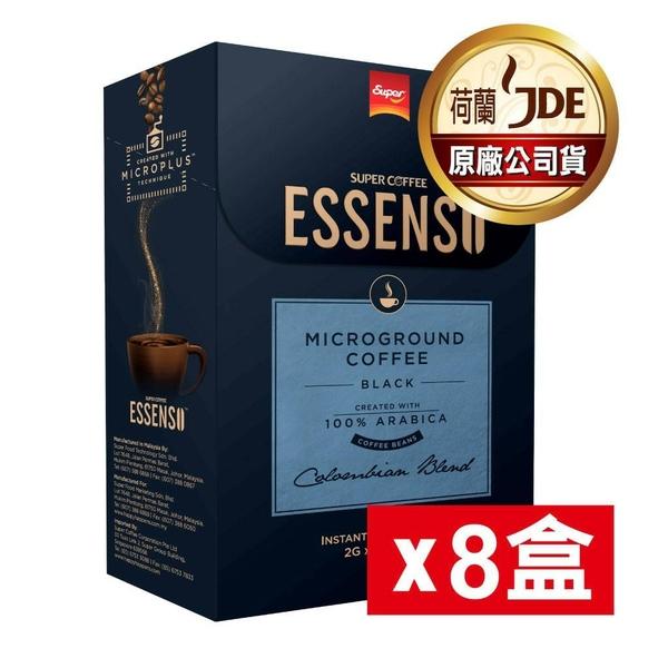 【東勝】ESSENSO哥倫比亞 微磨黑咖啡 八盒裝 即溶咖啡 100%阿拉比卡原豆