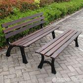 定制 戶外庭院公園長椅子實木長凳防腐木休閒靠背廣場園林鑄鐵室外座椅qm    橙子精品