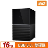 WD My Book Duo 16TB(8TBx2) 3.5吋雙硬碟儲存 WDBFBE0160JBK