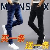 夏季薄款男士牛仔褲修身小腳休閒長褲子韓版潮流潮牌夏天直筒百搭