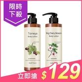 韓國 Medi Flower 香榧/櫻花身體乳(500ml) 款式可選【小三美日】$139
