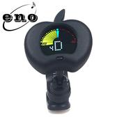 【敦煌樂器】ENO EMT-310 夾式彩色顯示螢幕調音器 蘋果造型黑色款