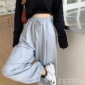 秋季2020新款休閒褲灰色運動褲寬鬆束腳褲垂感高腰長褲女薄款褲子