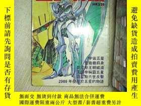 二手書博民逛書店罕見五星物语-重战机前身•2989年发生于五星的物语Y203004