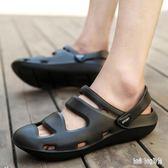 洞洞鞋男涼鞋韓版潮流學生懶人男士包頭半拖鞋防滑軟底大頭沙灘鞋 QG22719『Bad boy時尚』
