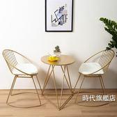 (交換禮物)網紅椅子現代簡約靠背餐椅休閒椅家用小圓桌椅組合 時尚ins椅子XW