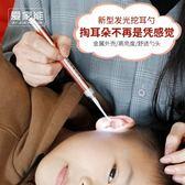 挖耳勺掏耳神器兒童發光耳勺帶燈寶寶耳屎鑷子采耳工具套裝掏耳朵 露露日記
