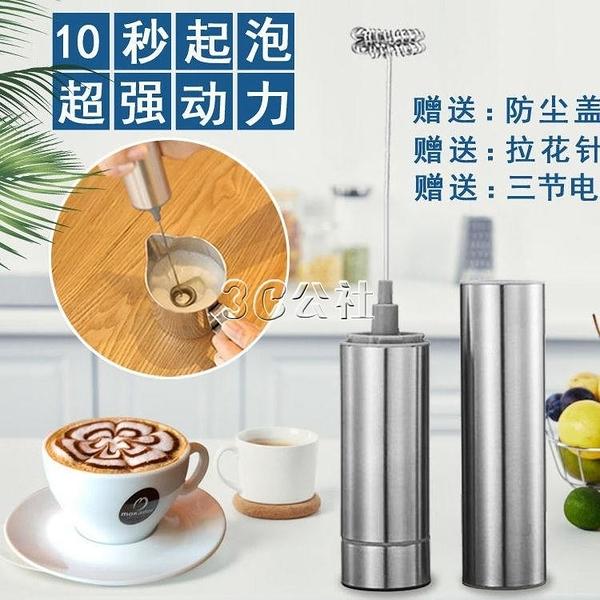 奶泡機電動打奶器手持打奶泡器家用奶泡機攪拌牛奶打泡器咖啡打奶泡器 快速出貨