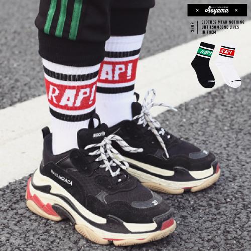 襪子  RAP HIPHOP 中長襪 長襪 中筒襪 撞色 街頭 穿搭 搭配 襪子【KP821】