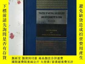 二手書博民逛書店TREATISE罕見OF NATURAL GAS GEOLOGY