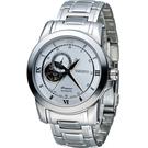 SEIKO Premier 精工 尊品鏤空開芯機械腕錶 4R39-00P0S SSA319J1