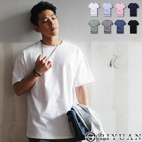 精梳棉短袖T恤【HJ6387】OBIYUAN 寬鬆 素面短袖衣服 共8色