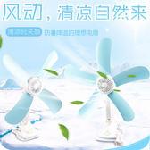 家用大風力學生宿舍床頭靜音夾扇迷你床上小風扇小型夾子式電風扇