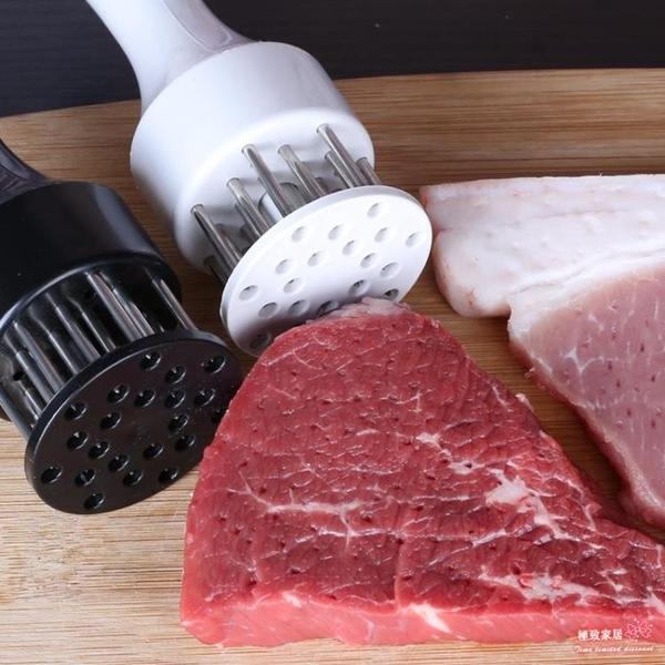 鬆肉器 304不銹鋼牛排錘松肉針嫩肉器扎孔斷筋器敲打肉錘扣肉插肉針【快速出貨】