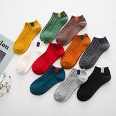 週年慶優惠-女襪 韓國可愛襪子女短襪淺口低筒女韓版棉襪隱形女襪日系短筒