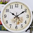 歐式靜音掛鐘客廳臥室辦公時鐘簡約時尚掛錶現代創意石英鐘HD【快速出貨】