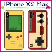 Apple iPhoneXs Max 創意彩繪系列手機殼 個性背蓋 磨砂黑邊手機套 經典圖案保護套 相機保護殼