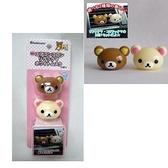【震撼精品百貨】Rilakkuma San-X 拉拉熊懶懶熊~RILAKKUMA 車用芳香劑(夾式/白麝香/2入)