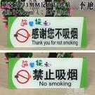 感謝您不吸煙標識牌門牌牆貼酒店請勿吸煙提示指示牌標牌飯店禁止吸煙標志標語 3C優購