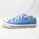 Converse ALL STAR 1970 低筒帆布鞋 男女款 166709C 水藍【iSport愛運動】