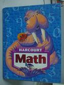 【書寶二手書T9/少年童書_ZAM】Harcourt Math_HARCOURT SCHOOL PUBLISHERS