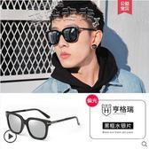 太陽眼鏡墨鏡男士潮人復古韓版個性偏光眼鏡開車太陽鏡潮新款眼睛 雲朵走走