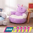 ‧動物造型超萌可愛 ‧觸感柔軟舒適 ‧可做和室椅或家中裝飾使用