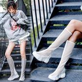 內增高長靴女夏鏤空厚底坡跟性感高筒靴時尚網紗女靴新款涼靴-薇格嚴選