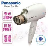 Panasonic國際牌 奈米水離子吹風機。白色   EH-NA45  。買就送專用烘罩。