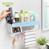 吸壁式浴室置物架免打孔衛生間廁所收納架洗手間洗壁掛多功能掛架 美芭