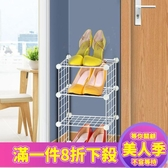 鞋架 多層簡易家用防塵組裝經濟型寢室宿舍小號鞋架子收納客廳鞋櫃【美人季】