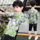 男童防曬衣 夏裝薄外套 童裝兒童中大童透氣洋夾克潮