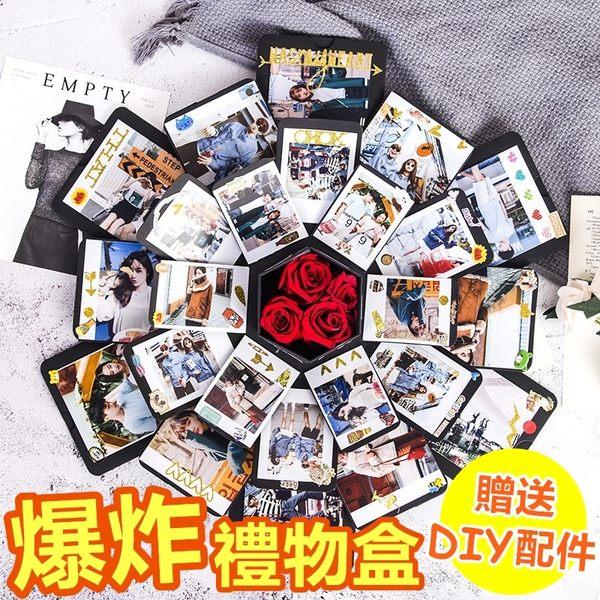 六角爆炸禮物盒 機關卡片 爆炸禮物盒 手工卡片 生日禮物 情人節必備【RS823】