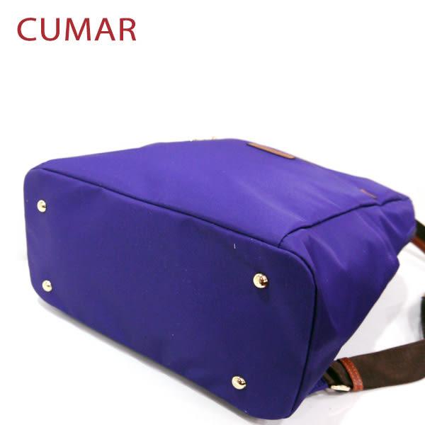 【CUMAR女包】輕量防潑水尼龍大方後背包-紫