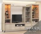 {{ 海中天休閒傢俱廣場 }} J-8 摩登時尚 客廳系列 58-187A(255) 寶雅橡木9.2尺電視櫃(整組)