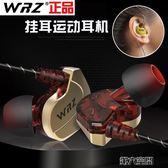 有線耳機 重低音運動型耳機入耳掛耳式線控手機通用跑步有線耳掛耳麥 第六空間