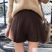 毛呢短褲女秋冬款外穿高腰百搭加厚顯瘦a字闊腿打底褲子2020新款 韓慕精品