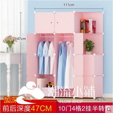 簡易衣柜塑料布藝鋼架組裝衣櫥收納經濟型 潮流小鋪