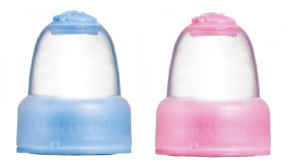 KUKU 酷咕鴨 標準雙色奶瓶蓋 兩色 KU5380