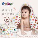 PUKU藍色企鵝 - 超輕柔棉紗布多功能方巾/浴巾