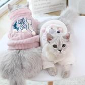 貓咪衣服-貓咪衣服秋冬季加厚冬裝保暖貓貓衣服網紅寵物服飾小幼貓衣服可愛  東川崎町