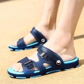 涼鞋男士拖鞋男夏季一字拖男涼拖鞋防滑洞洞拖鞋潮