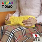 日本丹下-立湯婆立式熱水袋-如意型2.2L