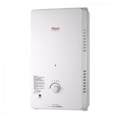(全省安裝)林內12公升屋外自然排氣熱水器RU-A1221RFN