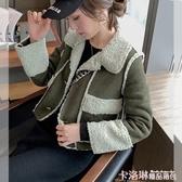 2019秋冬裝新款韓版寬鬆皮毛一體拼接羊羔毛短外套女仿羊羔絨上衣 雙12